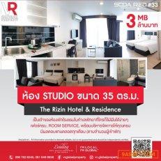 ขายห้องพักโรงแรมในทำเลพัทยา The Rizin Hotel & Residence ห้องสภาพใหม่ ตกแต่งสวย หรู มีสไตล์