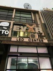 ขาย โครงการ Fifth Avenue รวมโชค เชียงใหม่ ตรงข้ามปั๊ม ปตท. โทร 087-069-4353