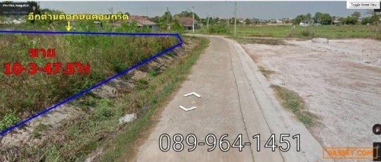 ขายที่ดินเปล่าติดถนน2ด้าน 10ไร่ 3 งานบวก อ.เมืองหนองคาย จ.หนองคาย ตารางวาละ2,400 (นี)089-964-1451