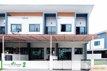 ขายทาวน์โฮม โครงการ THE NEXT Village 2 บ่อวิน – สะพานสี่