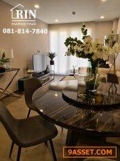 ขายคอนโด Klass Siam 2 ห้องนอน 1 ห้องน้ำ, 59.08 sq.m. ชั้น 8