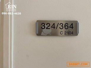 S1069**ขายด่วน** คอนโด LUMPINI PARK RATTANATHIBET – NGAMWONGWAN ขนาด 35 ตึกC ชั้น 21  ใกล้เซ็นทรัลรัตนาธิเบศร์