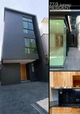 Sm02 - ให้เช่า ทาวน์โฮม Home Office สร้างใหม่ 3ชั้น ใกล้ MRTสุทธิสาร