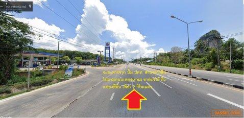 ขายที่ดิน ติดถนนเพชรเกษม อ่าวลึก จ.กระบี่ พื้นที่ 54 ไร่ ต.อ่าวลึกเหนือ อ.อ่าวลึก จ.กระบี่ ขายไร่ละ 1200000บาท(ต่อรองได้) โทร.095-7895835
