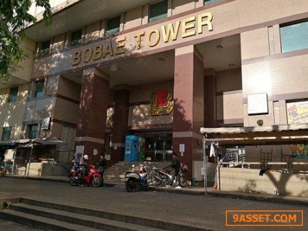 BoabaeTower