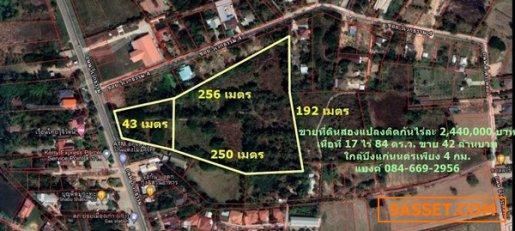 R090-149 ขายที่ดินสวยสองแปลงติดกันเหมาะกับการทำธุรกิจ 17 ไร่ 84 ตารางวา ตรงข้ามเรือนไทยรุจิรัตน์ ติดถนนวิเวกธรรม