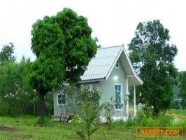 Tharahill village