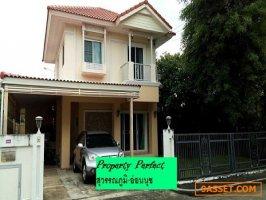 Property Perfect Place สุวรรณภูมิ-อ่อนนุช