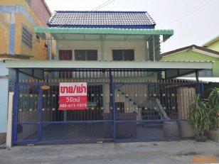 ขาย บ้านพร้อมกิจการห้องเช่า ใกล้ มหาลัยกรุงเทพฯ รังสิต
