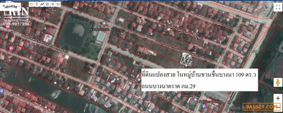 R067-072 ที่ดินแปลงสวย ในหมู่บ้านชวนชื่นบางนา 109 ตร.ว ถนนบางนาตราด กม.29 ซอยเกียรติพิพัฒน์ธานี อ.บางบ่อ จ.สมุทรปราการ ใกล้สนามบินสุวรรณภูมิ ใกล้ทางด่วนบางนา, MEGA Bangna, #สนามกอล์ฟเกียรติธานี คันทรี คลับ