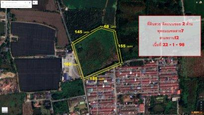 ขายที่ดิน พุทธมณฑลสาย7  ขึ้นโครงการได้ ใกล้ถนนบรม  22 ไร่  ขายไร่ล่ะ 2.8 ลบ