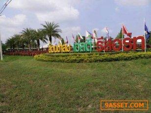 ขาย สวนปาล์ม เฮลตี้ รีสอร์ท ระดับ 5 ดาว สะพานไทยลาว2 มุกดาหาร