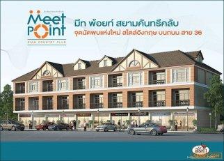 Meet Point Pattaya