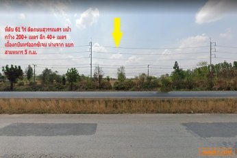 ขายที่ดินเปล่า 61 ไร่ ติดถนนสุวรรณศร ต.บ่อทอง อ.กบินทร์บุรี จ.ปราจีนบุรี ใกล้แยกสามทหาร  แยกสุวรรณศร (แยกกบินทร์บุรี)