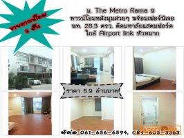 The Metro Rama 9