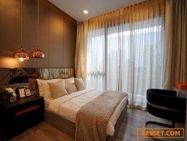 ขาย Brown Condo รัชดา 32 ราคา 210,000 บาท ห้องมุม 1 Bedroom Plus ขนาด 46.37 ตรม.