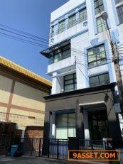 ขายและให้เช่าโฮมออฟฟิศ 4 ชั้น บ้านกลางกรุง ออฟฟิศ พาร์ค ลาดพร้าว71 นาคนิวาส
