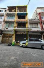 อาคารพาณิชย์ 4 ชั้น เข้าซอยอิสรภาพ 21 หรือซอยเพชรเกษม 4 (ซอยวัดสังข์) ขายต่ำกว่าราคาประเมิน