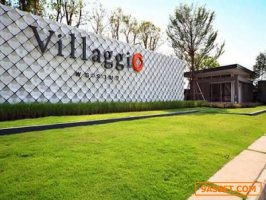 Villaggio พระราม 2