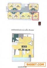 ขายคอนโดเดอะ วีดี้ เชียงใหม่ ห้องมุม  เนื้อที่ 41 ตร.ม. ชั้น 3 อาคาร B   ห้องใหม่ ไม่เคยเข้าอยู่