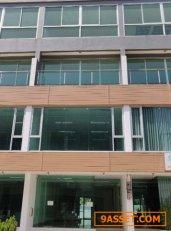 ให้เช่าอาคารโฮมออฟฟิศ 4 ชั้น โครงการ Prime Biz Home ถนนเลียบคลองประปา