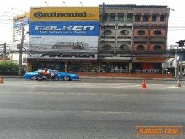 ขายอาคารพาณิชย์ 2 คูหา ริมถนนลาดพร้าว ปากซอยลาดพร้าว 130/2 มีพื้นที่จอดรถ